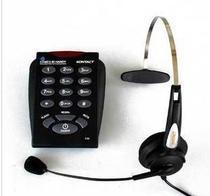 精品康达特KONTACT T-750/KJ-95客服耳机、座席耳机、话务员耳机 价格:180.00