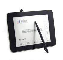 猛货清华同方智能电脑手写板大屏写字板手写输入板非免驱手写键盘 价格:89.00