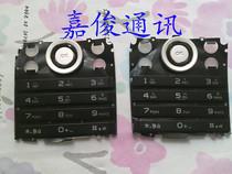 飞利浦X501按键 X501键盘 数字键 X501全新原装正品 价格:15.00