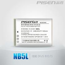 品胜佳能NB5L摄(照)像机电池|IXUS S100 SX200 SX210 SX220 SX230 价格:50.00