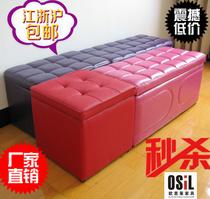 包邮欧式时尚 搁脚凳皮艺储物凳 换鞋凳 收纳凳沙发凳皮凳子坐凳 价格:64.60
