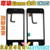 原装 金立GN205触摸屏 GN205触屏 手写屏 手机外屏幕 电容屏测好 价格:28.00