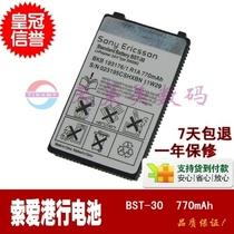 索尼爱立信BST-30 原装港行手机电池K700c K700i电板全新盒装特价 价格:14.90