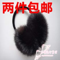 包邮!冬新款仿狐狸毛兔毛可爱耳套/皮草耳罩/保暖耳暖/耳捂/耳包 价格:12.00