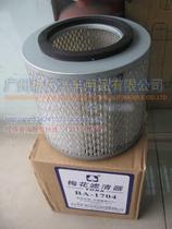 [广州杨氏]TORA豹王空气滤清器BA-1704 长城赛影空气格 空气滤芯 价格:38.00