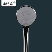 丰特龙沐浴圆形多档手喷 ABS手持花洒 浴室淋浴小喷头F-5306包邮 价格:60.00