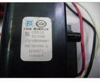 全新原装夏华V3426高压包BSC30-0805 BSC29-1934A单聚焦 价格:48.00