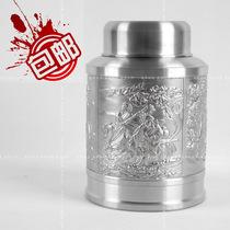 包邮 正品永龙纯锡制茶叶罐 八仙过海锡茶罐 礼品装 送木勺 价格:328.00