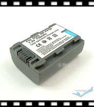 全新特价 SONY 索尼 NP-FP50 电池 NP-FP30 FP51 摄像机电池 电板 价格:37.00