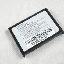 多普达 D600 M700 838 P800W D805 D802 原装电池 价格:18.25