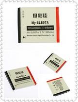 摄影佳07A相机电池 三星PL150 ST600 ST550 ST500 ST100 ST45 50 价格:22.00