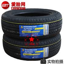 【爱胎网】好运轮胎195/60R14桑塔纳出租车教练车轮胎实体包安装 价格:260.00