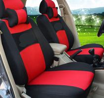 新速腾新迈腾新雅阁新POLO 长城C30 英朗GT/XT专用坐垫套汽车座套 价格:180.00
