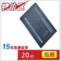 包邮 金立BL-M906电池 金立L800电池 L800手机电池 原装品质 电池 价格:20.00