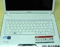 酷奇 键盘保护膜 POTEGE 东芝 T132 T130 T131 T135 M916 键盘膜 价格:9.00