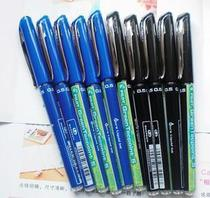 日本正品Pilot百乐威宝走珠笔BX-GR5 GreenTecpoint超顺滑3色 价格:6.80