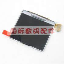 三星台产U100 U108液晶显示屏 U100 U108屏幕 液晶屏 价格:37.80