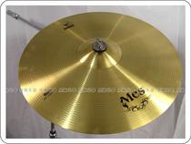 香港MES 正品特价 Q7专用架子鼓 标准镲片 20寸叮叮镲片 单片 价格:305.00