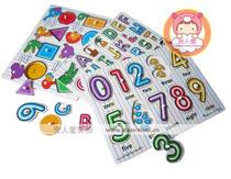 外单Melissa & Doug 宝宝认知板拼图拼板 形状 数字 字母 三件套 价格:50.00