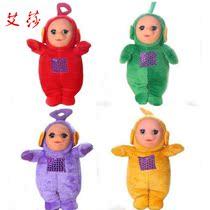 艾莎 天线宝宝毛绒玩具 小波 丁丁 拉拉 迪西 儿童节日礼物 价格:32.00