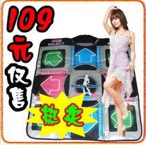 瑞丽卖场◆ 超厚3CM拉链USB电脑跳舞毯 送加厚垫 价格:81.75