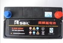 风帆蓄电池46B24L免维护汽车电瓶 威驰花冠 威志威乐 夏利QQ吉利/ 价格:300.00
