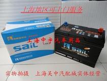 风帆 蓄电池95D31R长丰猎豹陆风陆地巡洋舰电瓶80AH 免费上门安装 价格:428.00