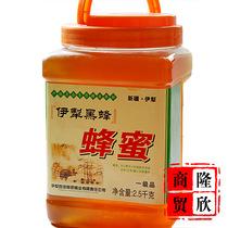 野生蜜源之宝 正品新疆百信蜂蜜 伊犁黑蜂蜂蜜2500克 珍稀 滋补 价格:135.00