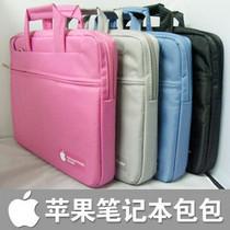 苹果笔记本包MacBook Pro air11/13/15寸电脑单肩包防水防震手提 价格:38.00