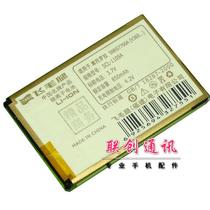 3皇冠 摩托罗拉W360 W371 W375 W510 BQ50飞毛腿精品电池J008 价格:25.00