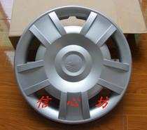 雪佛兰乐风乐骋轮帽 乐风轮盖 乐风轮毂盖 乐风轮胎帽 A级 价格:8.00