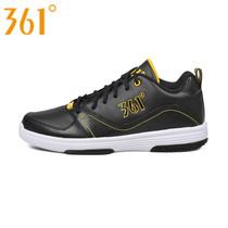 361度男鞋官方正品春夏季新款男子篮球鞋男运动鞋减震防滑7241119 价格:149.00