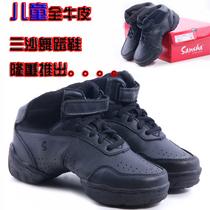 儿童三沙舞蹈鞋牛皮少儿爵士舞鞋现代舞鞋健身鞋排舞鞋 价格:75.00