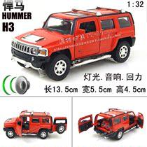 合金玩具车模1:32悍马H3 越野车 合金汽车模型 三色可选 0.2 价格:35.00