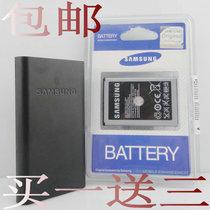 包邮!三星i8910U SCH-i329 i8305 W799 W820原装电池/电板 座充 价格:25.00