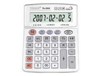【实体店保证】信发牌 TA-2002 计算器 真人发音型计算器 价格:21.00