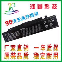 SAMSUNG三星 R458 R453 R410 R408 R428 R463 R467笔记本电脑电池 价格:109.00