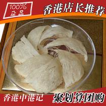 香港代购头期龙牙官燕盏 正品天然白燕 孕妇宝宝好燕窝 超楼上 价格:9.80