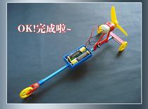 """暑期培训班/模型车制作,F1""""空气桨电动赛车/拼装车/科技小制作/ 价格:8.00"""