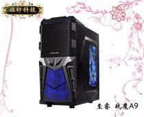 至睿战魔A9 倒置机箱38度 背线 侧透游戏机箱 免工具 价格:190.00