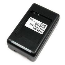壹博源 夏普 SH1810c 930SH 813SH T930 1BT22 座充充电器 直插 价格:10.00