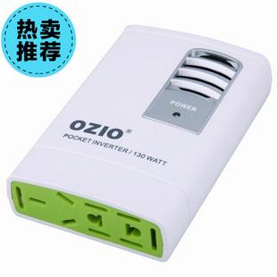 奥舒尔P130W车载逆变器车用电源转换器USB手机充电器24V12V转220V 价格:75.00
