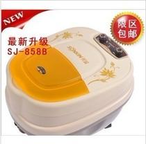 父亲节礼物正品宋金SJ-858足浴盆洗脚盆按摩加热泡脚盆足浴器 价格:288.00
