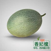 新疆水果土特产新鲜香妃��哈密瓜补血 淘宝销量第一有机批发包邮 价格:79.90