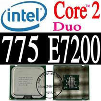 Intel 酷睿2 E7200 2.53G 3M 1066 775针 台式机 CPU 价格:125.00