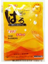 【授权专卖】贝贝熊暖手袋 暖宝宝 暖贴 暖手宝 暖手贴 中日文 价格:0.80