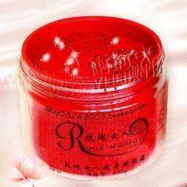 玫瑰女人燃脂霜(单瓶)减肥霜/纤体/瘦身霜 瘦身瘦腿瘦腰正品产品 价格:59.80