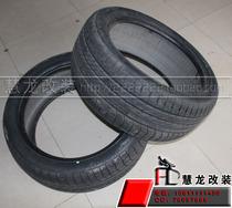 奥迪S5 A5 A8L轮胎 改装升级19寸轮毂改255 35 19米其林轮胎 价格:2950.00
