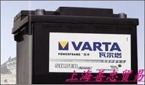 瓦尔塔电瓶荣威750新君威新君越大众CC迈腾速腾汽车蓄电池特价 价格:580.00