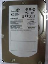 行货正品 Seagate/希捷 ST3400755SS 400G 服务器 硬盘 秒300G 价格:450.00